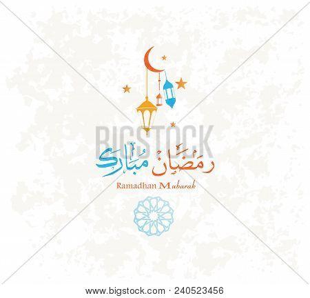 Vector Typography Ramadan Kareem Greeting Card. Ramadan Mubarak. Translated: Happy And Holy Ramadan.