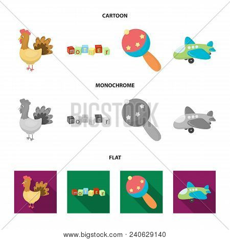 Children Toy Cartoon, Flat, Monochrome Icons In Set Collection For Design. Game And Bauble Vector Sy