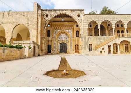 Fountain Leading To Entrance Of Emir Bachir Chahabi Palace Beit Ed-dine In Sunshine In Mount Lebanon