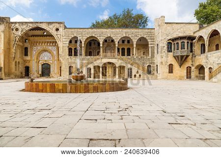 Courtyard With Fountain At Emir Bachir Chahabi Palace Beit Ed-dine In Sunshine In Mount Lebanon Midd