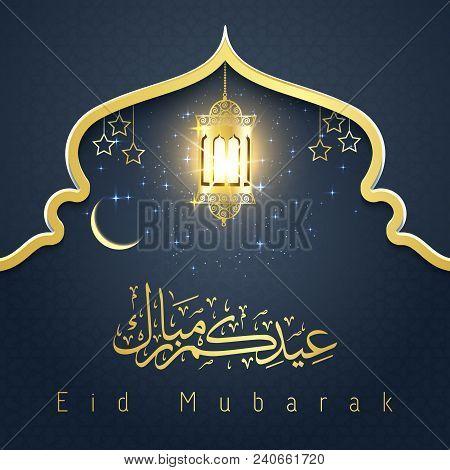 Islamic Vector Design Eid Mubarak Greeting Card Template With Arabic Pattern - Translation Of Text :