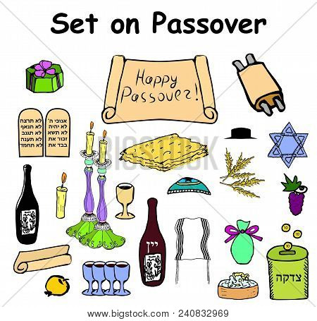 A Set Of Graphic Color Elements For The Jewish Holiday Pesach. Jewish Easter. Passover Jewish. Doodl