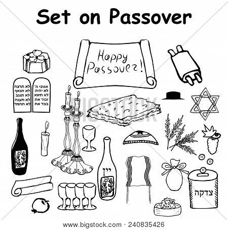 A Set Of Graphic Black And White Elements On The Jewish Holiday Pesach. Jewish Easter. Passover Jewi