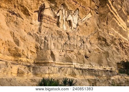 Giza Museum Complex, Egypt - 27 August 2017: Christian Shrines In Egypt. Bas-reliefs Of Biblical His
