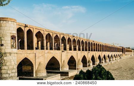 Early 17th C, Si-o-seh Pol, Also Known As Allahverdi Khan Bridge, In Isfahan, Iran Is Made Up Of 33