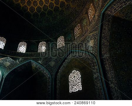 Isfahan, Iran - April 22, 2018: Interior View Of Lofty Dome Of The Shah Mosque In Sfahan, Iran Cover
