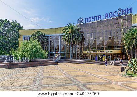 Sochi, Russia - June 4, 2015: City Post Office.