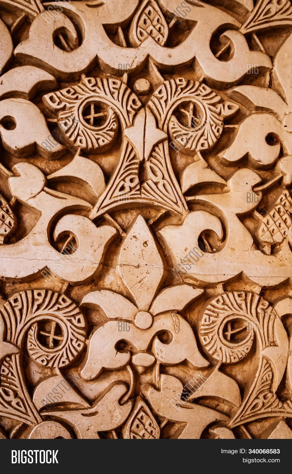 Wall Nasrid Palaces Image Photo Free Trial Bigstock