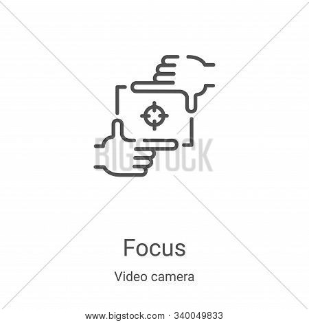 focus icon isolated on white background from video camera collection. focus icon trendy and modern f