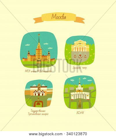 Famous Places Of Moscow, Russia. Moscow University, Bolshoi Theater, Tretyakov Gallery, Vdnh. Flat A