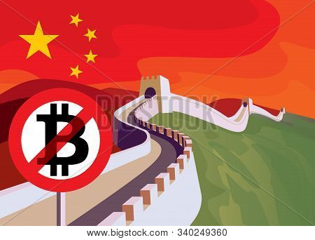 Bitcoin Trade Is Limited In China. Prohibition Of Trade In Bitcoins. Bitcoin Decline. Blockchain Cry