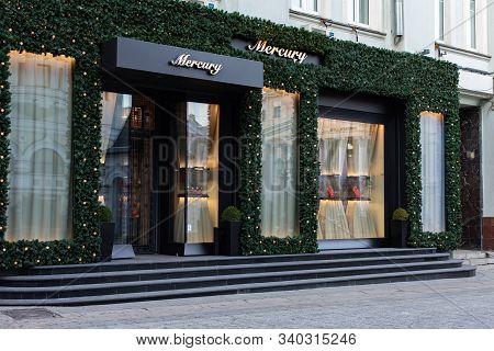 Moscow, Russia - December 1, 2019: Jewelry Boutique Store Mercury In Moscow. Selling Luxury Jewelry.