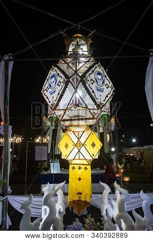 Phayao, Thailand - November 10, 2019: White Paper Lanterns At Side View With Crowd In Loi Krathong F