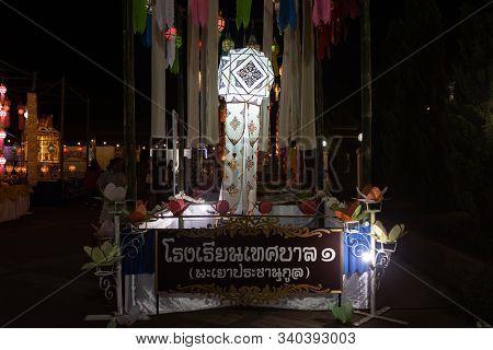 Phayao, Thailand - November 10, 2019: 1 White Lanterns Made From Paper In Loi Krathong Festival. Lan
