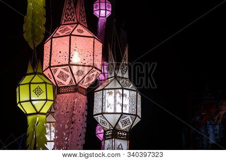 Rose Pink And White And Yellow Paper Lanterns In Loi Krathong Festival. Lanterns Contest In Loi Krat