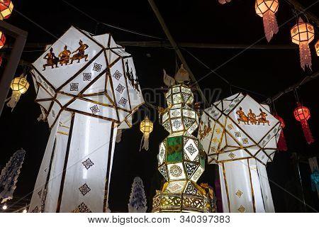 Zoom White Paper Lanterns In Loi Krathong Festival. Lanterns Contest In Loi Krathong Festival At Pha