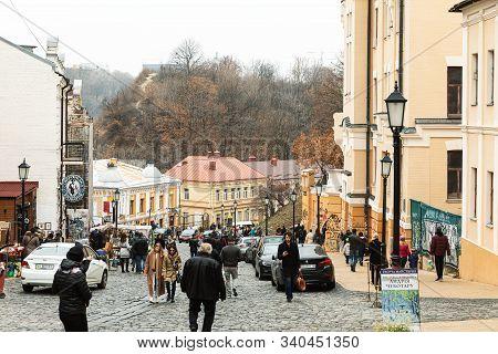 Kyiv, Ukraine - Nov 16, 2019: Famous Historical Streets Of Kyiv - Andreevsky Descent. Andreevsky Des