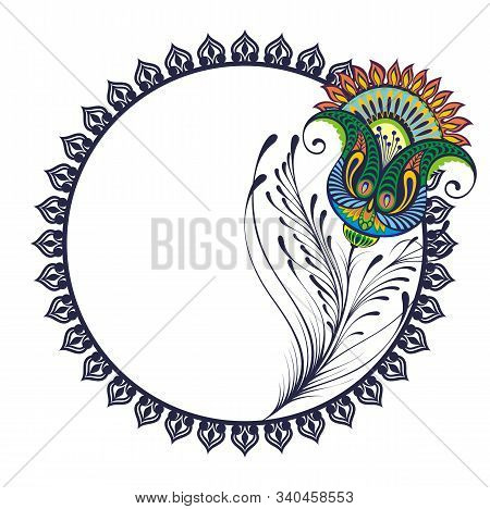 Peacock Plume. Vector Isolated Frame Wirh Peacock Feather