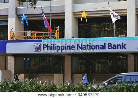 Manila, Philippines - November 28, 2017: Philippine National Bank Branch In Manila, Philippines. The