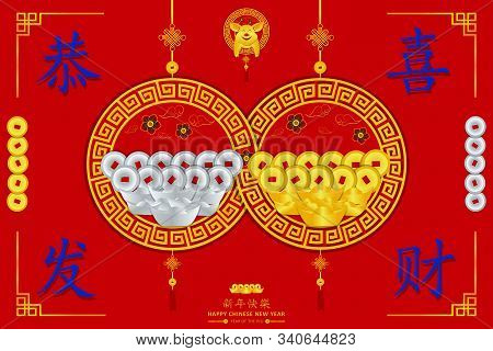 Happy Chinese New Year.8 Infinity Unlimited Lucky Rich. Xin Nian Kual Le Characters For Cny Festival