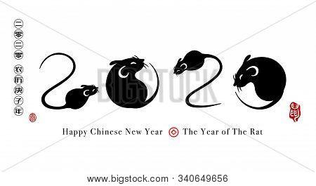 Happy Chinese New Year 2020. Year Of The Rat. Chinese Zodiac Rat Symbol. Translation - (title) 2020