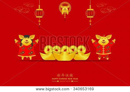 Happy Chinese New Year. Xin Nian Kual Le Characters For Cny Festival The Pig Zodiac.male And Female