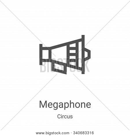 megaphone icon isolated on white background from circus collection. megaphone icon trendy and modern