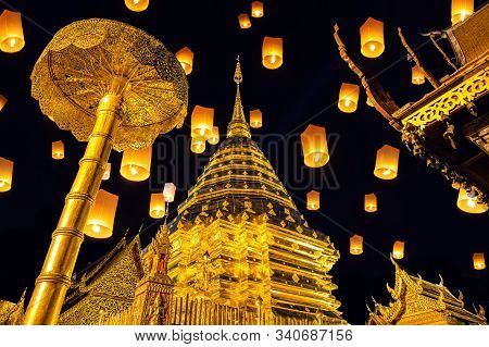 Yee Peng Festival And Sky Lanterns At Wat Phra That Doi Suthep In Chiang Mai, Thailand.