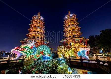 Dragon And Tiger Pagodas At Night In Kaohsiung, Taiwan.