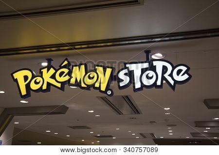 Osaka, Japan- 03 Dec, 2019: Pokemon Store Located In Kansai Aiport, Osaka. The Pokmon Center Is A Sp