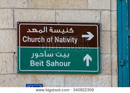 Palestinian Territory Bethlehem December 16, 2019 View Of Street Sign In The City Of Bethlehem In Th