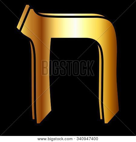 Beautiful Golden Hebrew Alphabet. The Letters Hebrew Gold, The Font Is Stylish And Bright. Vector Il