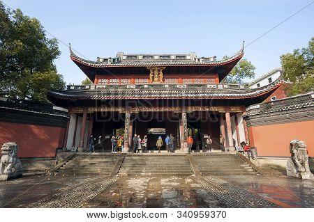 Hangzhou, China - Jan 23, 2016 - Entrance To Yuewang Temple, Hangzhou, China