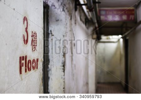 An Old Dirty Corridor On The 3Rd Floor Of Chungking Mansions, Hong Kong. The Chinese Character Means