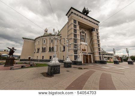 The Buryat National Academic Opera And Ballet House Named After G. Tsyrenzhapov