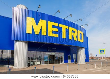 Metro Cash & Carry Samara Store.