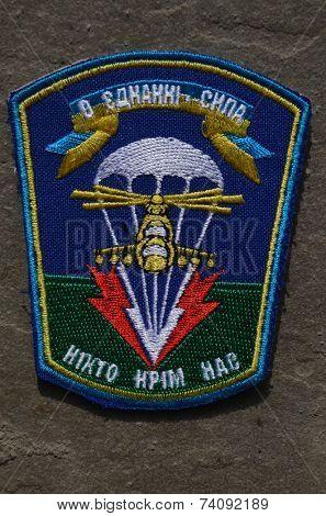 Kiev,Ukraine.Oct 17.Illustative editorial.Ukrainian military paratroopers chevron.At October 17,2014 in Kiev, Ukraine
