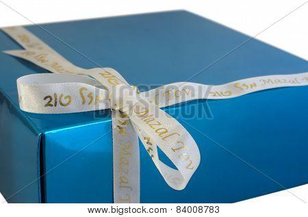 Mazal Tov Jewish Gift Box