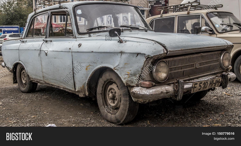 Kazakhstan, Ust-Kamenogorsk, Image & Photo   Bigstock