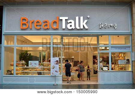 Breadtalk In Sentosa Island, Singapore