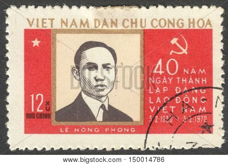 MOSCOW RUSSIA - CIRCA SEPTEMBER 2016: a stamp printed in VIETNAM shows a portrait of Le Hong Phong the series