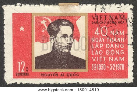 MOSCOW RUSSIA - CIRCA SEPTEMBER 2016: a stamp printed in VIETNAM shows a portrait of Nguyen Ai Quoc the series