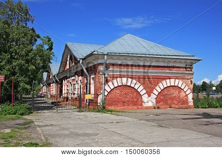 Kronstadt Russia - 10 July 2016: Building of the Dutch kitchen. Built in 1803 -- 1805. There were cooking food for ships ' crews who stood in the harbor of Kronstadt.