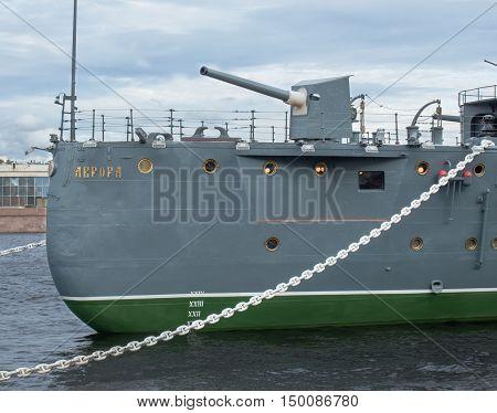 Saint Petersburg Russia September 08 2016: Bow gun of the Cruiser Aurora after reconstruction in St. Petersburg Russia