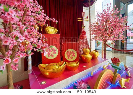 SHENZHEN, CHINA - FEBRUARY 05, 2016: Chinese New Year decorations at KK100. The KK100 is a supertall skyscraper in Shenzhen, Guangdong province, China.