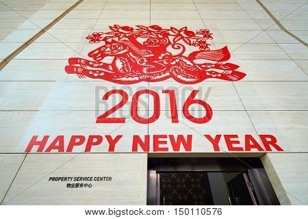 SHENZHEN, CHINA - FEBRUARY 05, 2016: Chinese New Year decorations. Chinese New Year is an important Chinese festival celebrated at the turn of the traditional lunisolar Chinese calendar.