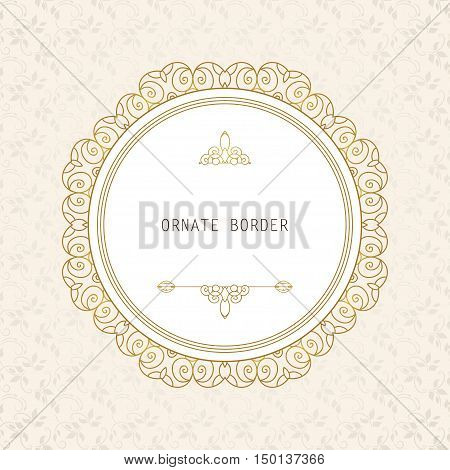 Round  lace frame, lacy doily, greeting card or wedding invitation template, vector illustration.
