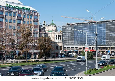 Moscow, Russia - 09.21.2015. View of the Arbat Square Prague restaurant and Rosselkhozbank