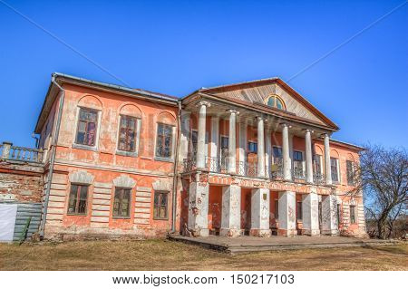 Old abandoned building in the village Khal'ch