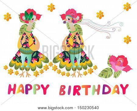 Greeting card Happy birthday with two cute cartoon birds-fashionistas. Vector illustration.